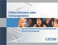 I-PWG Brochure (in Spanish)